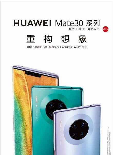 Huawei Mate 30 Pro vuotaneessa markkinointikuvassa.