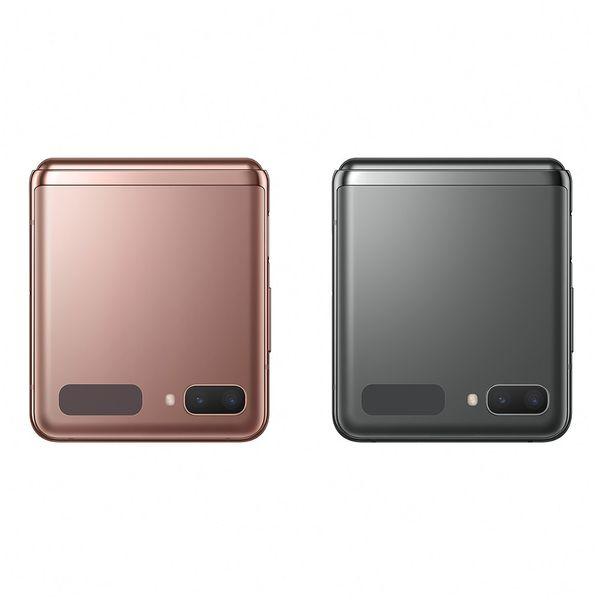 Samsung Galaxy Z Flip 5G:n kaksi värivaihtoehtoa, Mystic Bronze ja Mystic Gray.