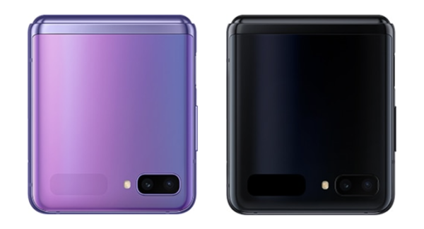 Galaxy Z Flipin värivaihtoehdot Suomessa.