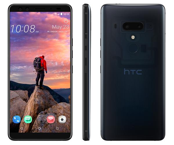 HTC U12+ Translucent Blue on hieman läpinäkyvä värivaihtoehto.