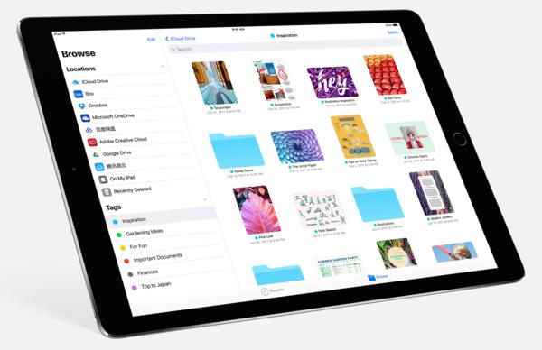 iOS 11 tuo uuden Tiedostot-sovelluksen.