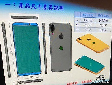 Havainnekuva toisesta iPhone-prototyypistä, joka on huomattavasti vähemmän kunnianhimoisempi ratkaisu.