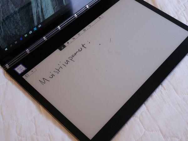 Muistiinpanot voi kirjoittaa E Ink -näytölle kalliimman version mukana tulevalla kosketusnäyttökynällä.