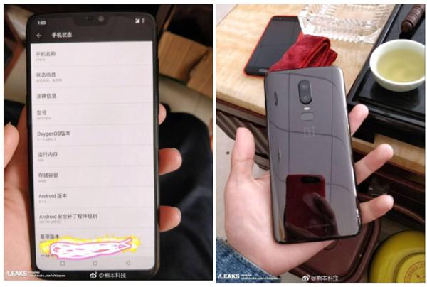 Väitetty OnePlus 6 vuotokuvissa.